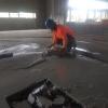dia core floor removal-1